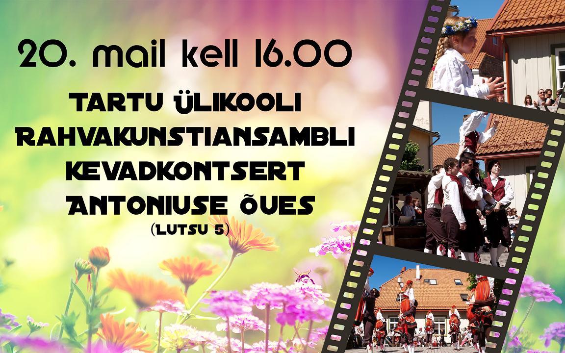 200512-kontserdi-plakat_vaike.jpg